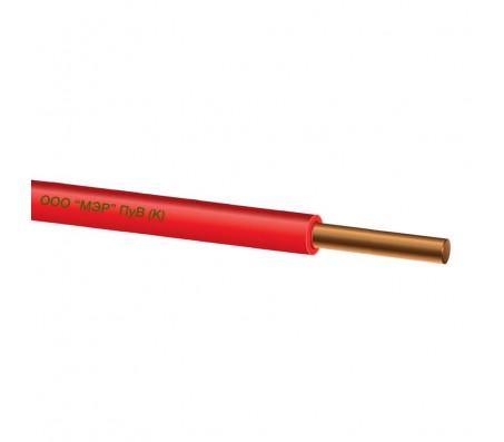 Провод ПуВ (ПВ1) красный