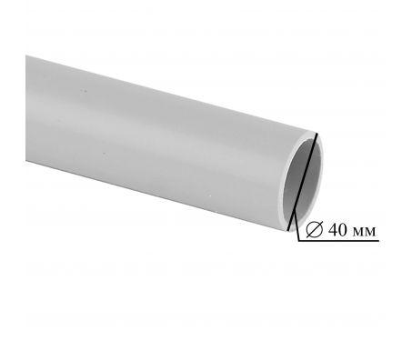 54000 - Труба ПВХ гладкая 40 мм