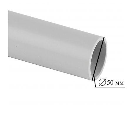 55000 - Труба ПВХ гладкая 50 мм